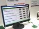ビジネスチャンスを逃さないOTP内蔵電池保護IC
