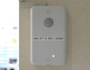 ts151021_RFID07.jpg