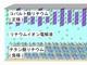 東工大、チタン酸リチウムの超伝導状態を制御