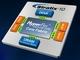 HBM 2対応メモリを統合、アルテラのFPGA