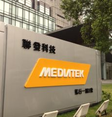 mm151127_mediatek2.jpg