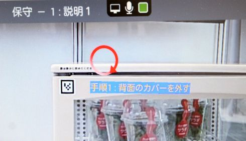 ts151130_TOSHIBA05.jpg