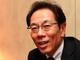 高技術難度領域に解決策を提供する——TEジャパン