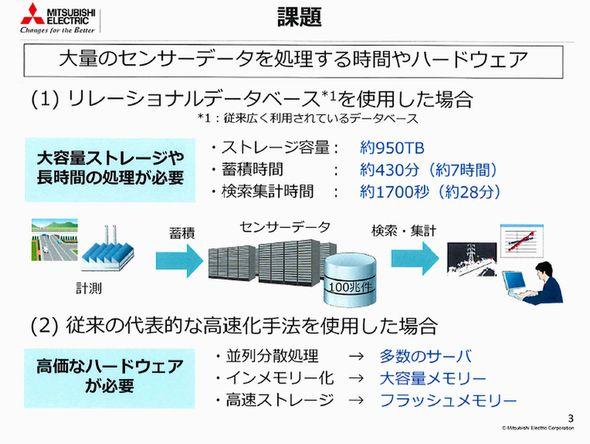 ts160203_MITSUBISHI03.jpg