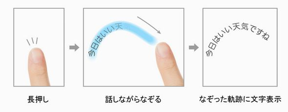 ts160210_MITSUBISHI01.jpg