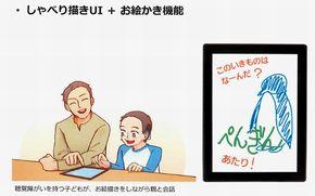 ts160210_MITSUBISHI02.jpg