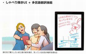 ts160210_MITSUBISHI03.jpg