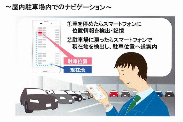 ts160212_MITSUBISHI07.jpg