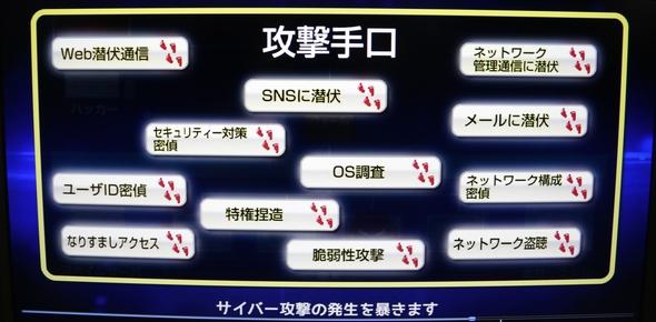 tm_160218mitsubishi-cyber02.jpg