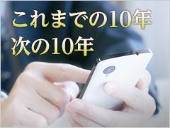 tt160222_10y_N02_Fig000.jpg