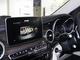 ニュアンスの車内通話機能、メルセデスが採用