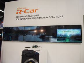 「R-Car H3」のデモ