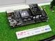 IoT機器向けマルチプロトコルSoC、Sigfox対応へ