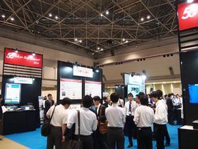 「5G Tokyo Bay Summit」