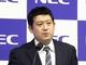 NEC、新ナノ炭素材料を発見 「IoTの勝ち筋に」