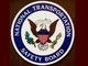 Teslaの死亡事故、国家運輸安全委員会が調査開始