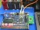 FPGAとセキュリティチップを組み合わせて提案