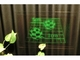 透明スクリーンにホログラフィック映像を表示