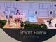 Nucleoで作るSmart Homeを提案——LoRaなど活用
