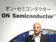 旧三洋の組織消えるも、日本への積極投資継続