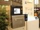 SiCの生産効率を4倍にする装置、ディスコが展示