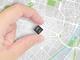 センチ単位で位置検出、日本無線がGNSSチップ