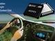 車載オーディオバス「A2B」対応トランシーバー