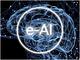 真のIoT実現に不可欠な技術 —— ルネサスが提唱する「e-AI」に迫る