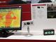 ToFセンサー、プライバシーを保護し動線を追従