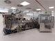 評価サービス受付開始、ウシオ製EUV光源搭載
