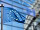 ECがQualcommのNXP買収に懸念、本格調査に着手