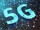 """""""ミリ波""""で5Gの突破口を開く、商用化を加速するソフトウェア無線"""