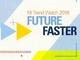 業界に強い影響を与える2018年の技術トレンド