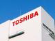 東芝、岩手新NAND工場の立ち上げへ先行投資を決定