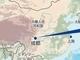 出光、有機EL材料事業の新会社を中国に設立