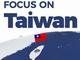 """台湾、""""アジアの虎""""をはるかに超えた存在へ"""