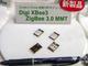 マルチプロトコル対応の小型無線モジュール Digi