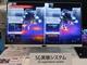 富士通、5G向け高密度分散アンテナ技術をデモ