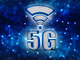 5G NRの標準化が完了