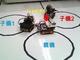 IoT機器の固体認証向け新PUF技術、東芝が開発