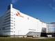 SK Hynix、31億米ドルを投じメモリ新工場建設へ