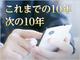 "「XPERIA XZ2 Premium」にみる、スマートフォンの主戦場""カメラ周り""最新動向"