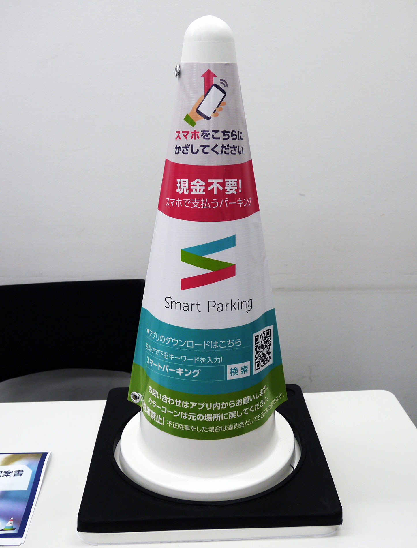 8e945332b5f00 ETアワード ―― NEC、富士通、LeapMindなど受賞 - EE Times Japan