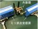 産総研、170GHzまで材料の誘電率を高精度に計測