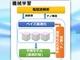 最高レベルの熱放射多層膜設計に機械学習を適用