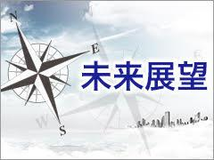 """エッジAIこそ日本の""""腕の見せどころ""""、クラウドとの連携も鍵 (1/3)"""