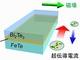 理研、トポロジカル超伝導体で整流効果を観測
