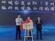 ネクスティとCATARC、中国で合弁会社設立
