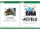 パワー半導体が競演、「PCIM Europe 2019」レポート