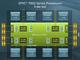 AMDが新世代サーバCPUで攻勢、Google、Microsoftも採用